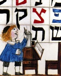 Per i bambini e l'insegnante della scuola ebraica di Tolosa assassinati